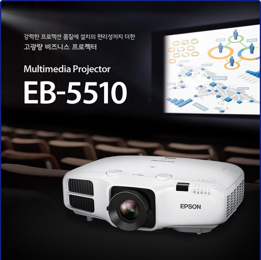 EB-5510_01.jpg
