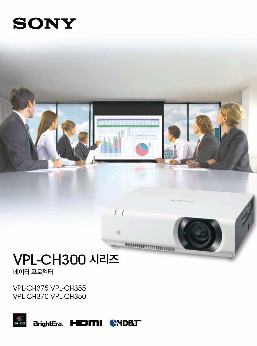 VPL-CH370_1.jpg