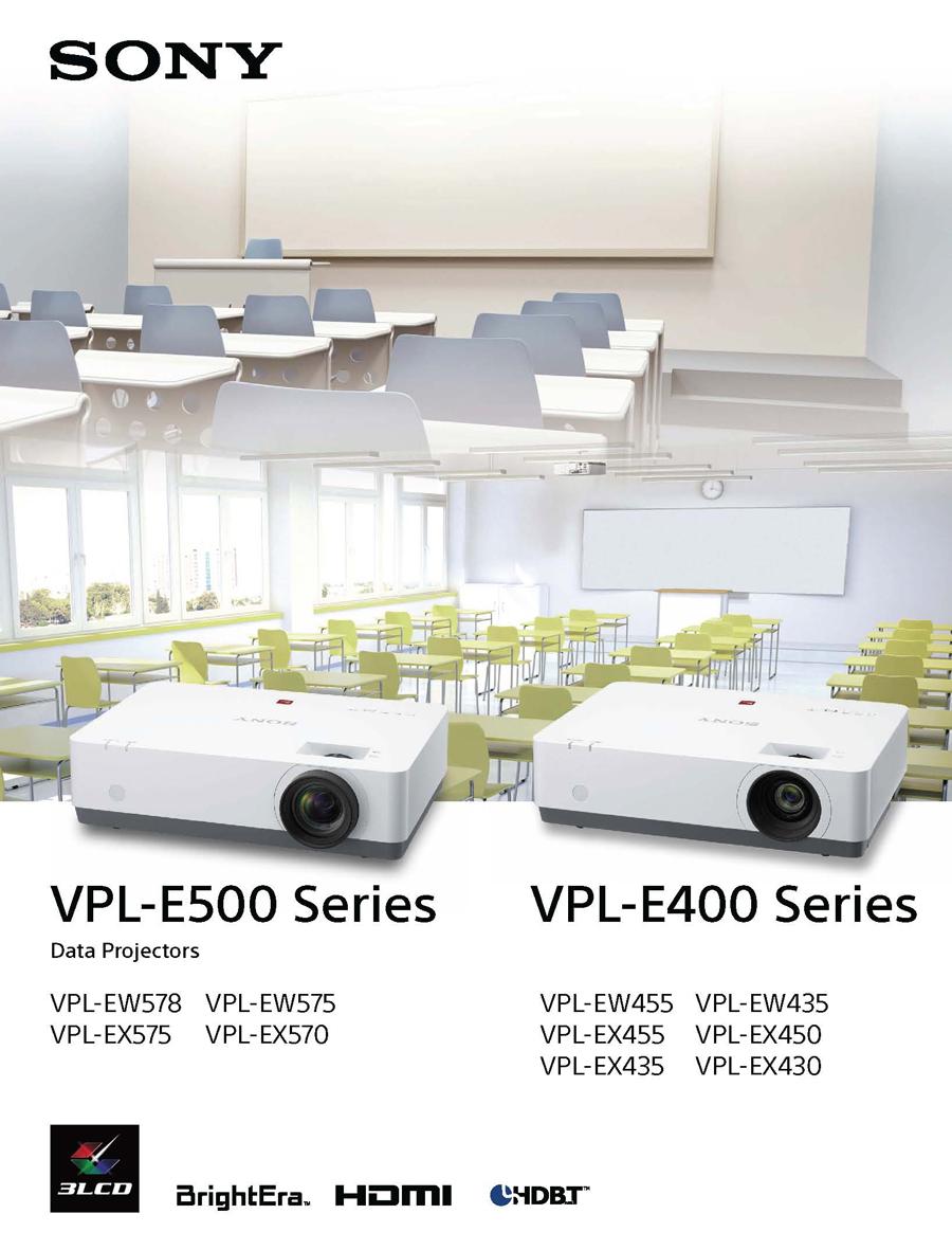 VPL-E_series.jpg